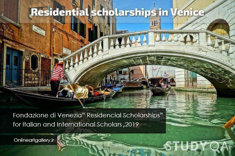 فراخوان بورسیه فرصت مطالعاتی برای هنرمندان در ایتالیا