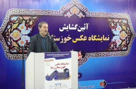 افتتاح نمایشگاه عکس خوزستان زیبا با حضور معاون سازمان گردشگری کشور