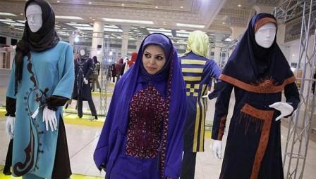 معرفی 645 مرکز عرضه لباس های اسلامی-ایرانی