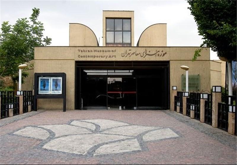 روند بهسازی موزه هنرهای معاصر تهران و توضیحات سید مجتبی حسینی:حتی یک پوست تخمه هم از موزه خارج نشده است