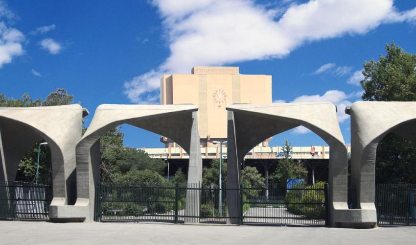 افزایش ظرفیت پذیرش بدون آزمون دانشجوی ارشد در دانشگاه تهران
