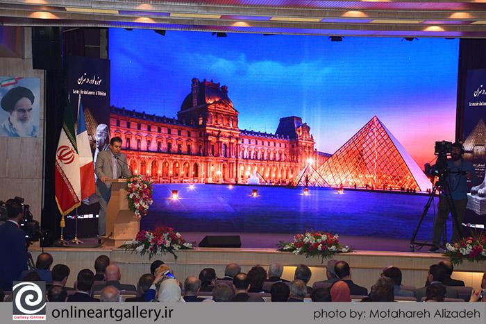 گزارش تصویری از مراسم افتتاحیه آثار موزه لوور در موزه ملی تهران (بخش دوم)