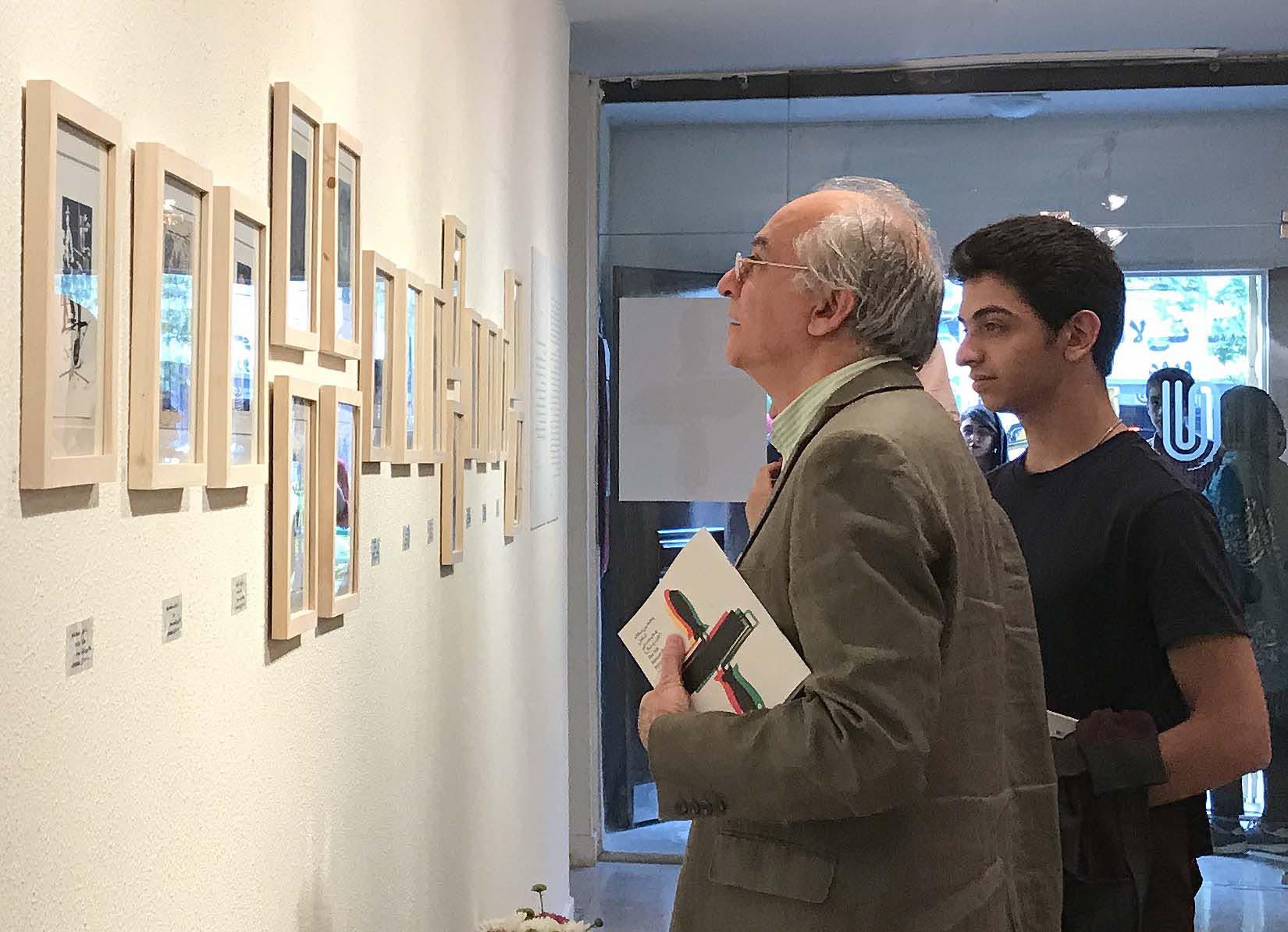 گزارش تصویری نمایشگاه پنجمین سالانه تبادل چاپ دستی در نگارخانه لاله