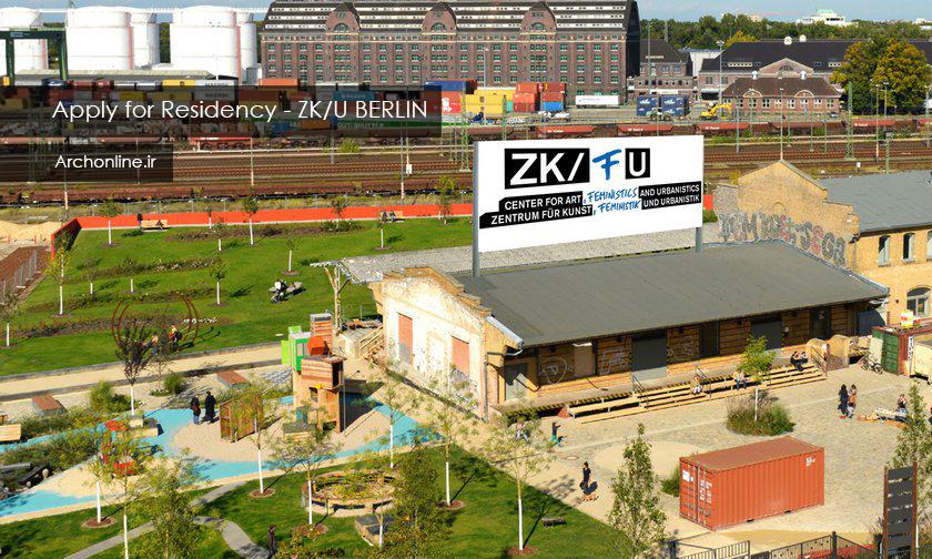 فراخوان رزیدنسی ZK / U آلمان