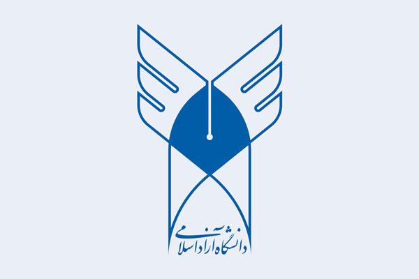اعلام زمان انتخاب رشته کارشناسی ارشد دانشگاه آزاد اسلامی