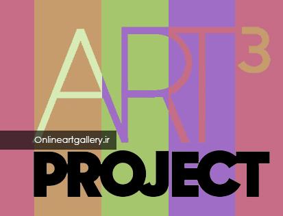 فراخوان رقابت هنرهای تجسمی The Cube Art Project (CAP)