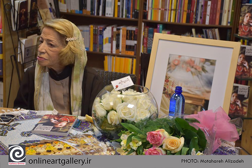 کتاب «گفتگو با ایران درّودی» رونمایی شد