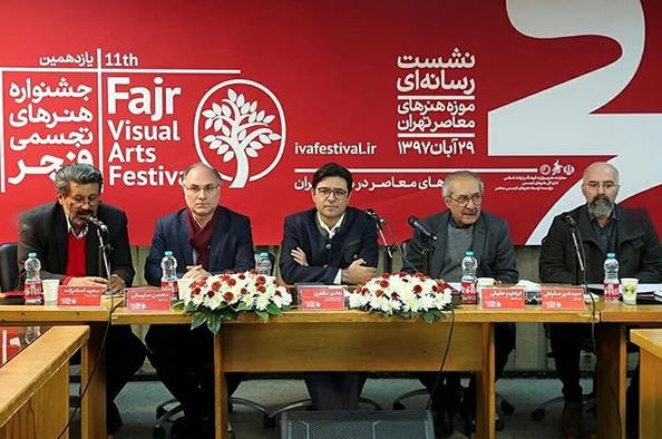 ابلاغ آیین نامه مصوب جشنواره تجسمی از سوی وزیر فرهنگ و ارشاد اسلامی