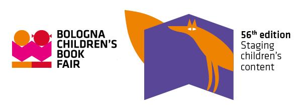 فراخوان مسابقه تصویرگری «کودکان و تماشاگران» در نمایشگاه بلونیا