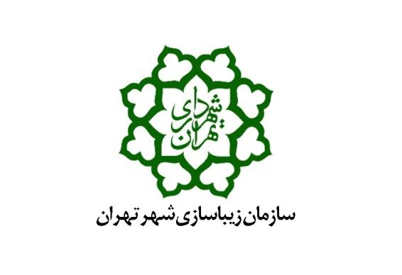 """فراخوان انتخاب مشاور برای اجرای پروژه با عنوان""""برنامه جامع نورپردازی شهر تهران"""""""