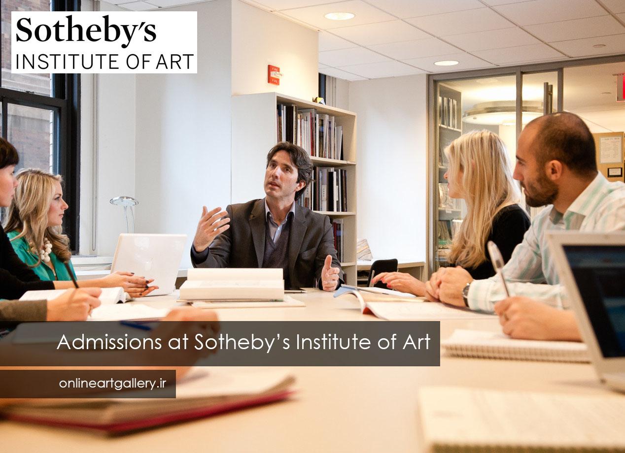 فراخوان دوره کارشناسی ارشد مؤسسه هنری حراج Sotheby`s