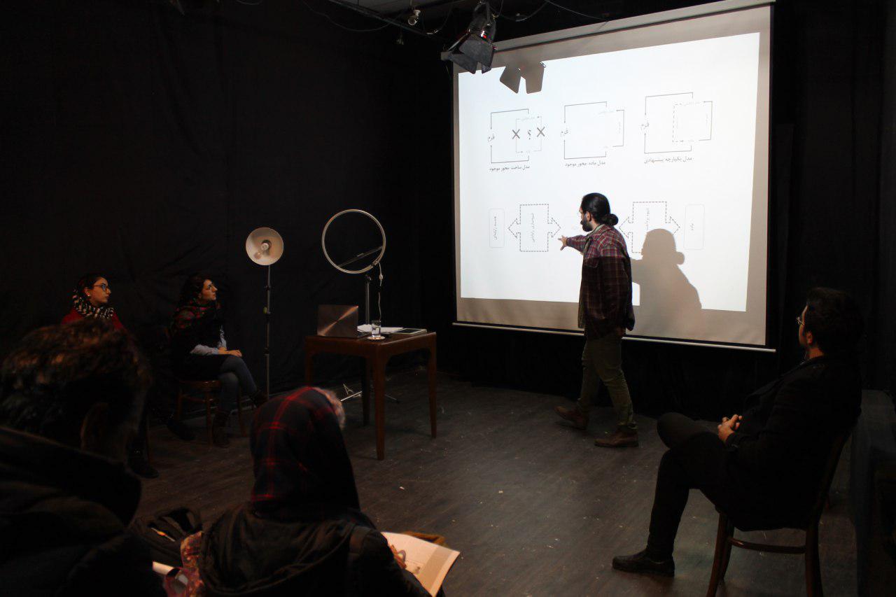 فراشهر: شهر در عصر دیجیتال