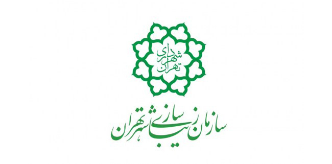 فراخوان پژوهشی شماره 3 راهنمای نورپردازی بناهای تجاری و اداری شهر تهران