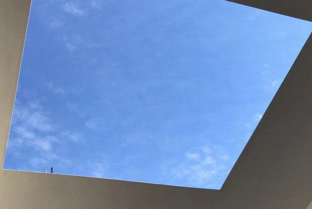 عناصر بصری مزاحم و برچیدن یک چیدمان در MoMA