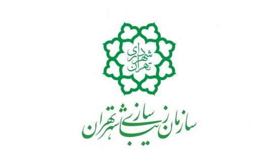 فراخوان «گستره هنرمندانه رنگ بر دیوارهای شهر تهران»