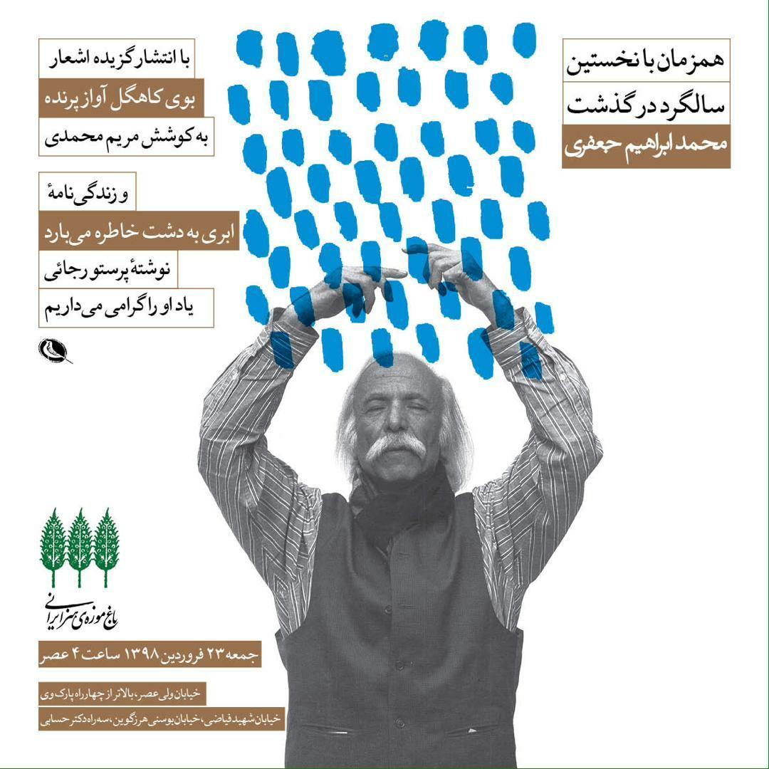 گفتگو ی اختصاصی گالری آنلاین با مریم محمدی و پرستو رجائی