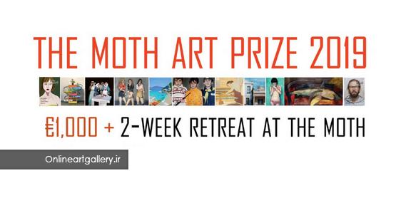 فراخوان رقابت The Moth Art Prize 2019