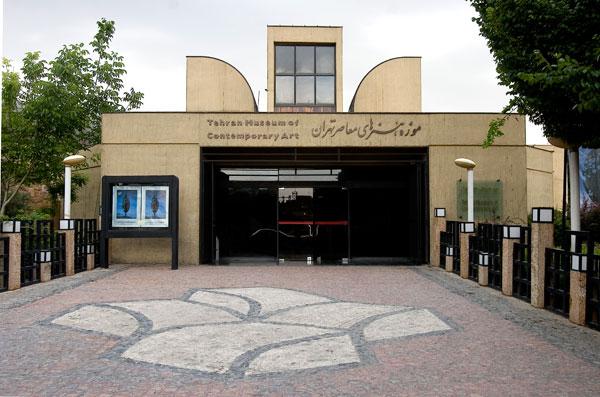 چرا از بازسازی موزه هنرهای معاصر تهران خبری نیست؟