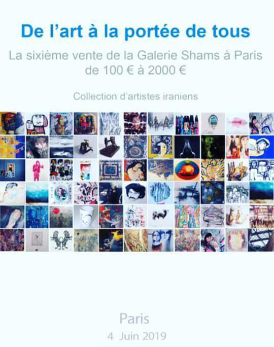 ششمین حراج گالری شمس در پاریس برگزار میشود
