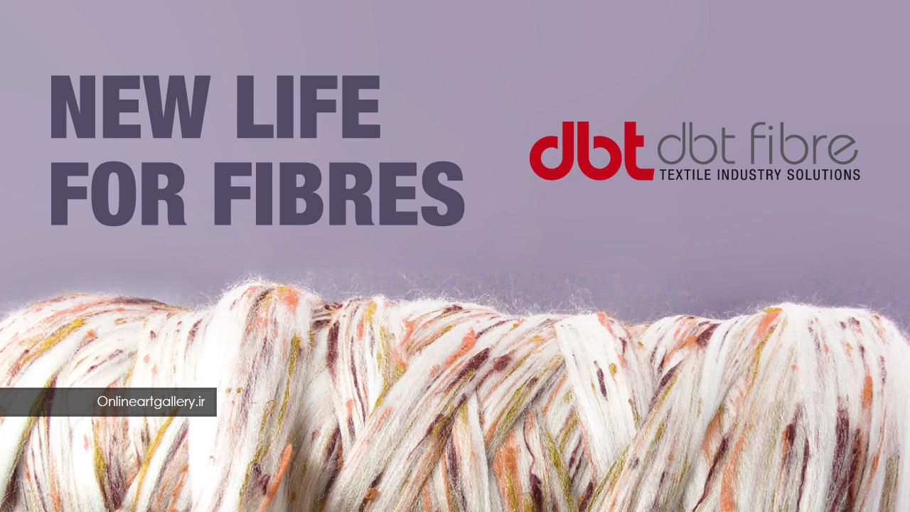 فراخوان رقابت ایده جدید در FIBER