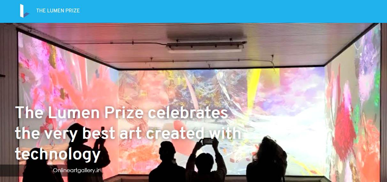 فراخوان جایزه هنر و فناوری Lumen