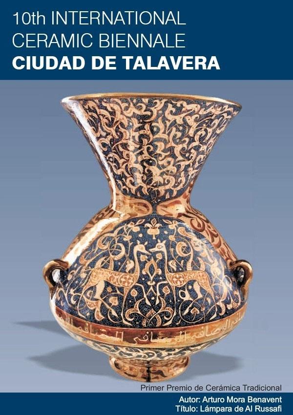 """فراخوان دهمین دوسالانه بین المللی سرامیک """"Ciudad de Talavera"""""""