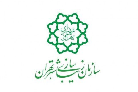 فراخوان کشوری ارسال آثارعید نوروز و اعیاد شعبانیه