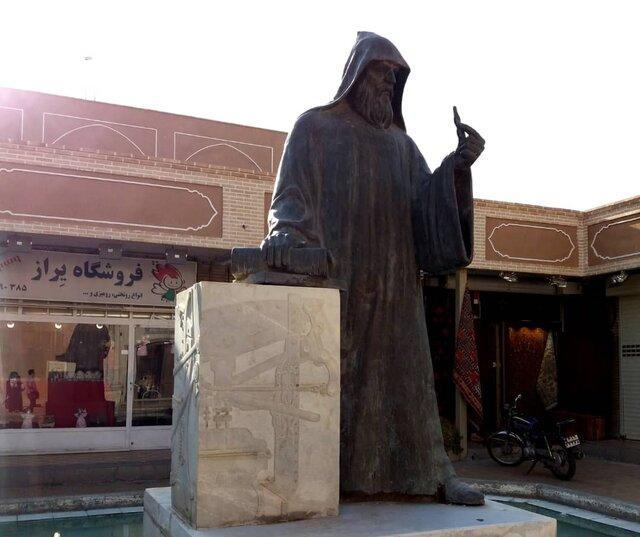مجسمه کلیسای وانک متعلق به کیست؟