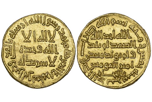 مزایده یک سکه اسلامی نادر و ارزشمند در لندن