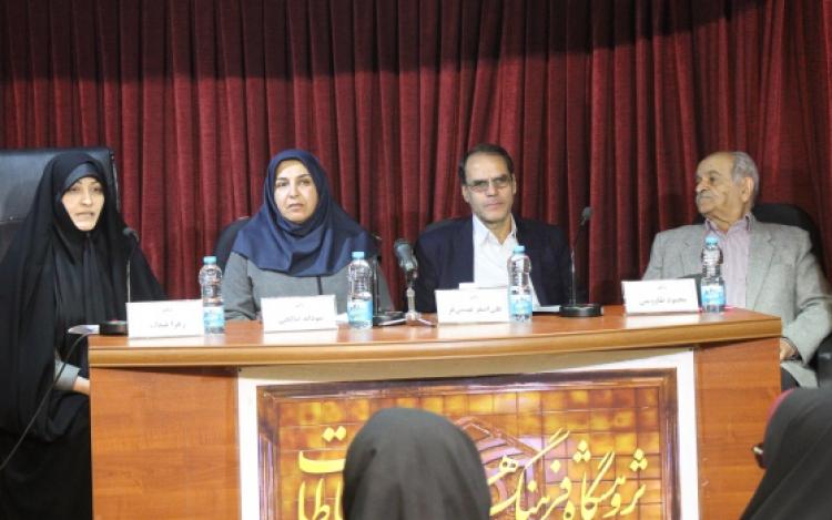 «نیازسنجی و مسالهشناسی پژوهش در هنرهای معاصر ایران» بررسی شد