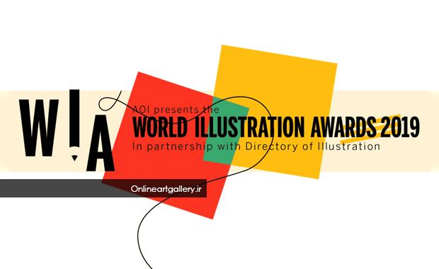 فراخوان رقابت تصویرسازی (WIA)