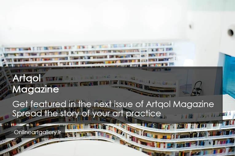 فراخوان رقابت مجله Artqol