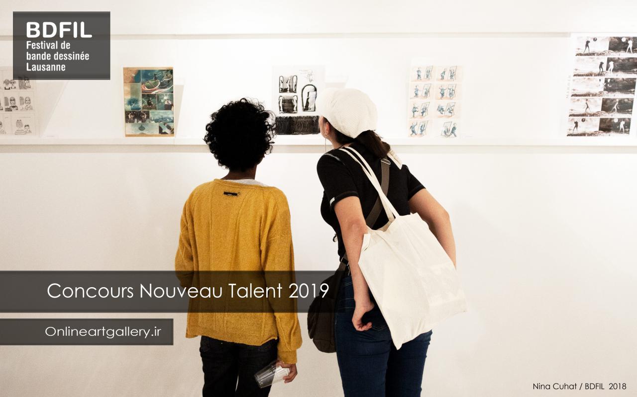 """فراخوان رقابت کمیک """"Nouveau talent """""""
