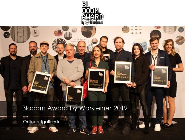 فراخوان جایزه هنرهای تجسمی BLOOOM