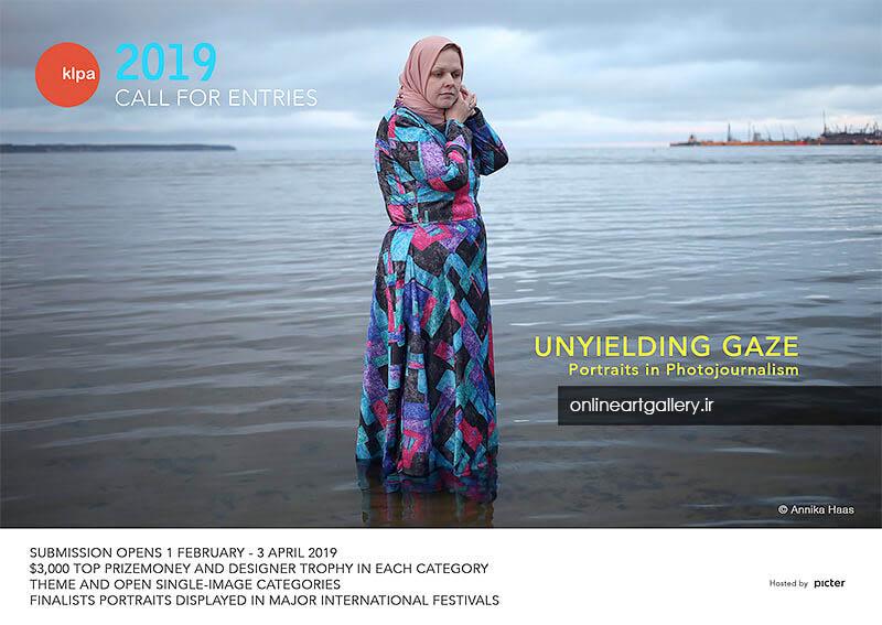 فراخوان جوایز بین المللی عکس کوالالامپور 2019