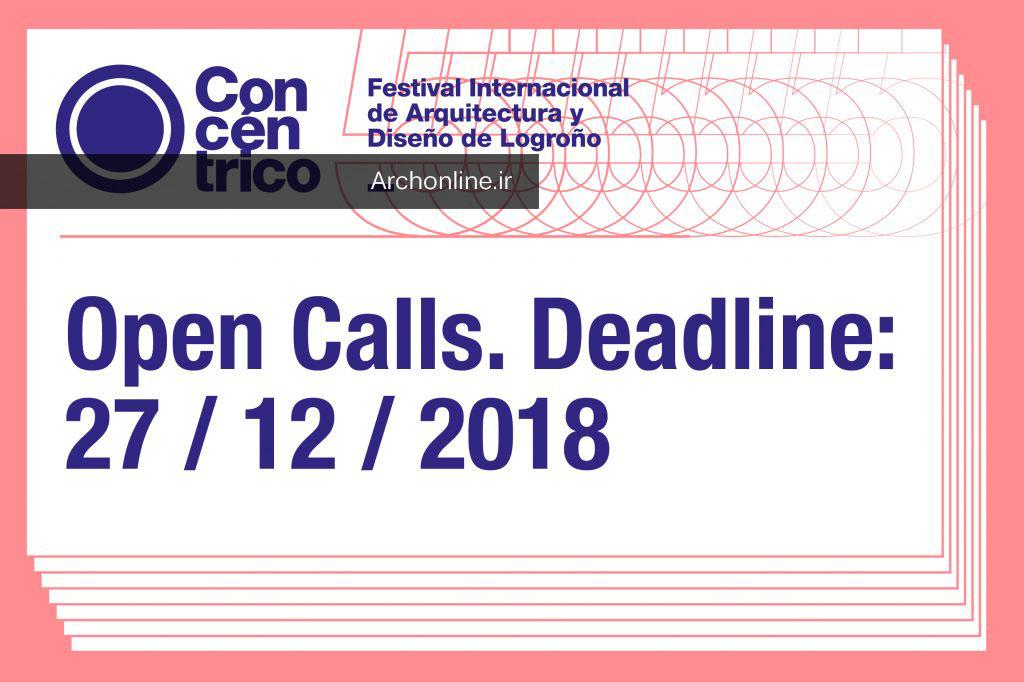 فراخوان Concentrico 05؛ جشنواره معماری و طراحی بین المللی، لگرنیو، اسپانیا
