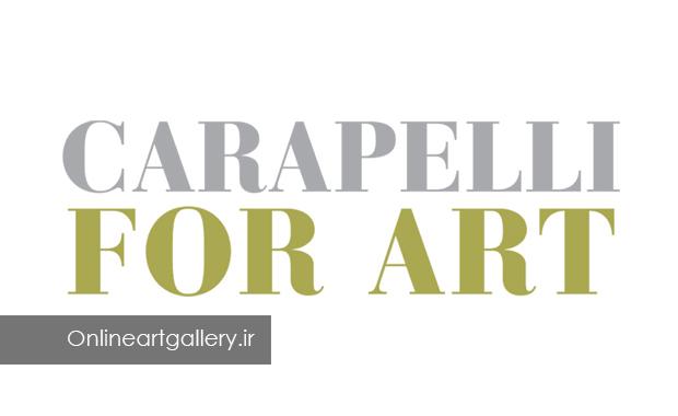 فراخوان مسابقه هنرهای تجسمی Carapelli for Art