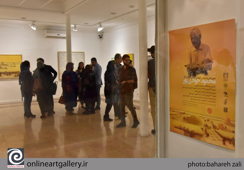 گزارش تصویری نمایشگاه مروری بر آثار استاد محمود جوادیپور