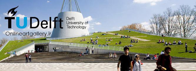 فراخوان بورس تحصیلی مهندسی طراحی صنعتی دانشگاه Delft هلند