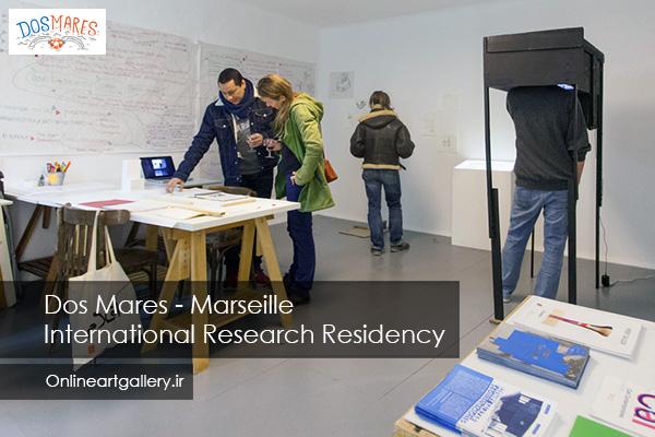 فراخوان برنامه رزیدنسی برای هنرمندان و کیوریتورها در Marseille فرانسه