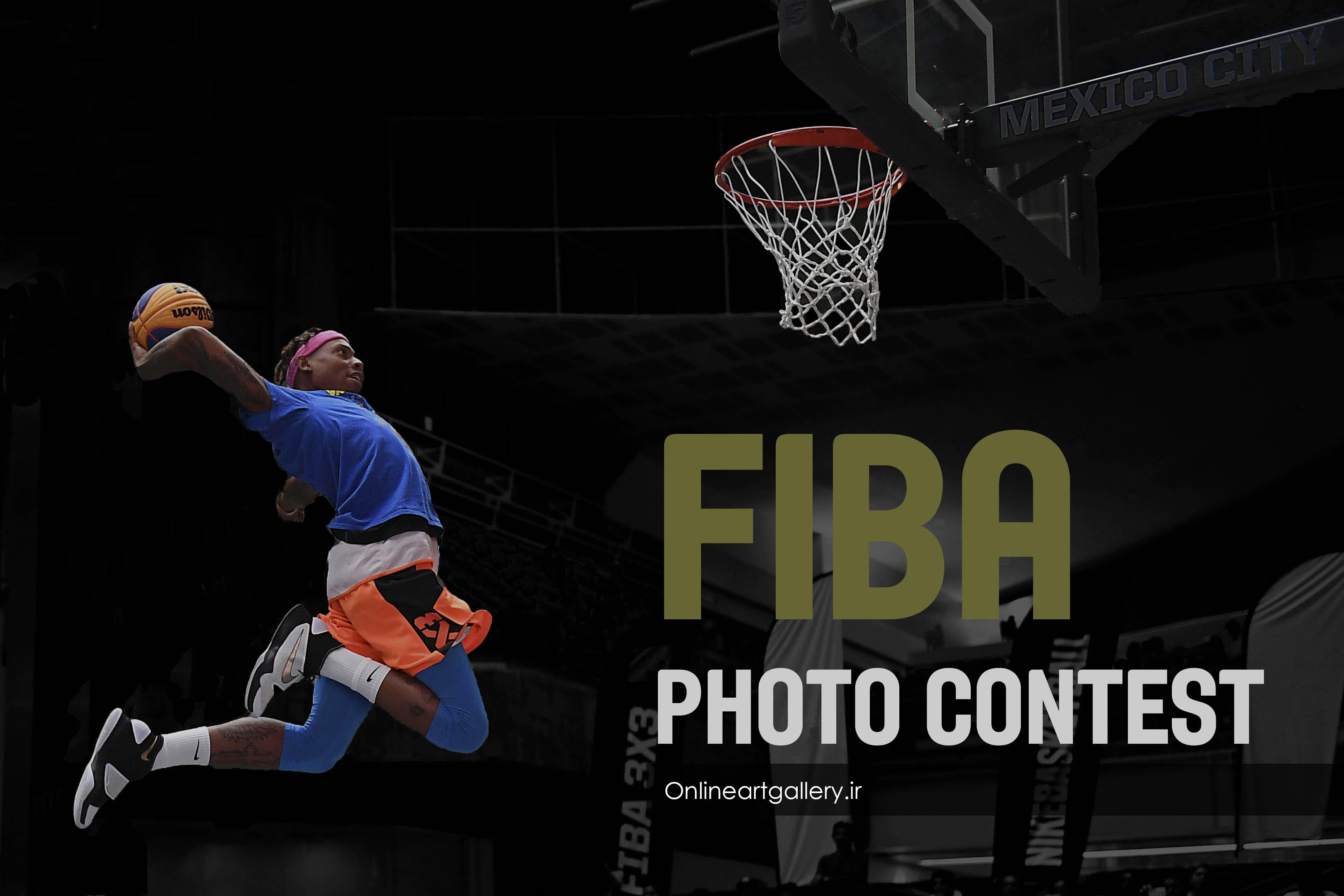 فراخوان مسابقه عکاسی FIBA 2019