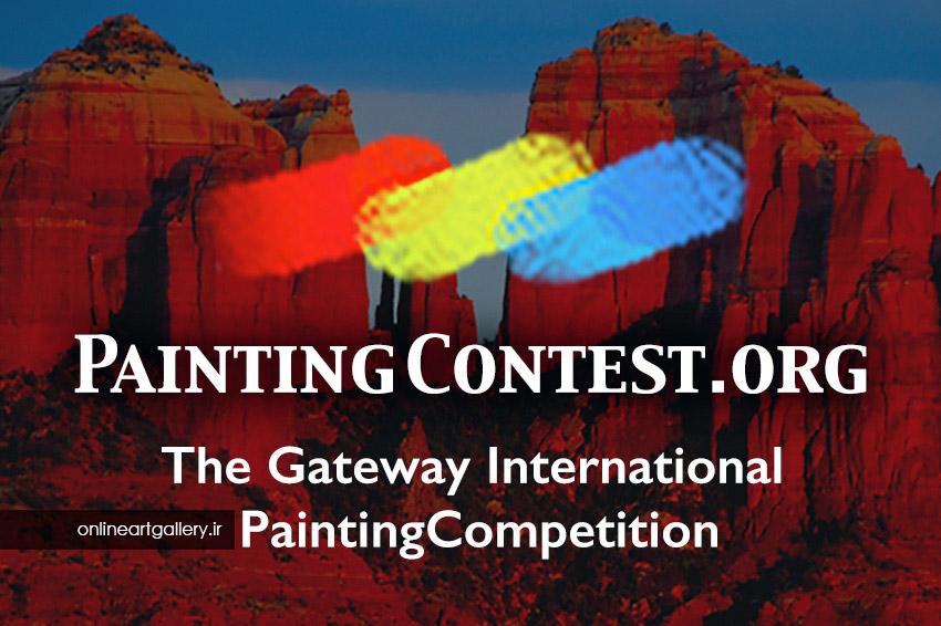 فراخوان رقابت نقاشی بین المللی Gateway