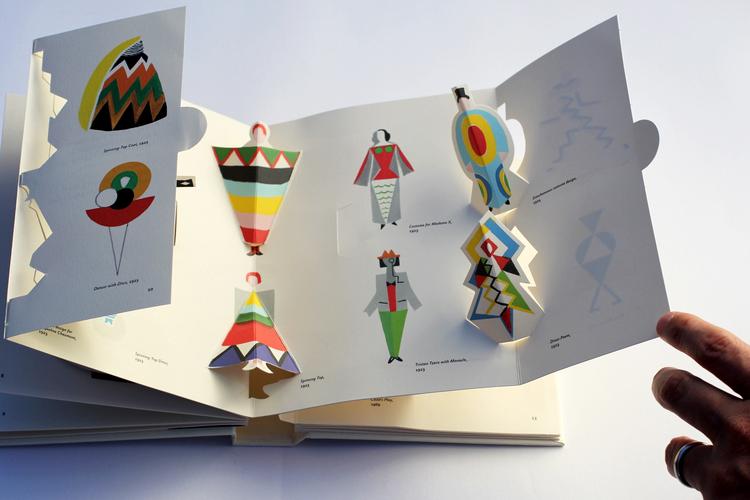 نگاهی بر اثر رنگارنگ Gerard Lo Monaco