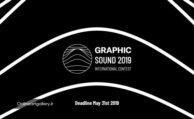 فراخوان رقایت بین المللی Graphic Sound