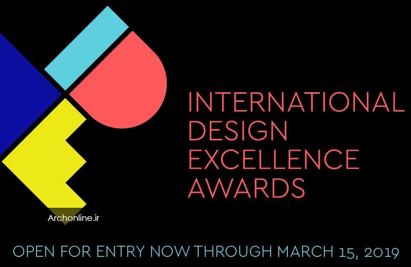 فراخوان رقابت بین المللی Design Excellence Awards