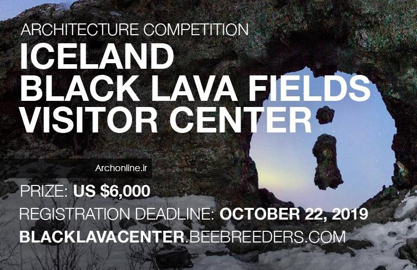 فراخوان طراحی سایت تورسیتی Black Lava Fields ایسلند