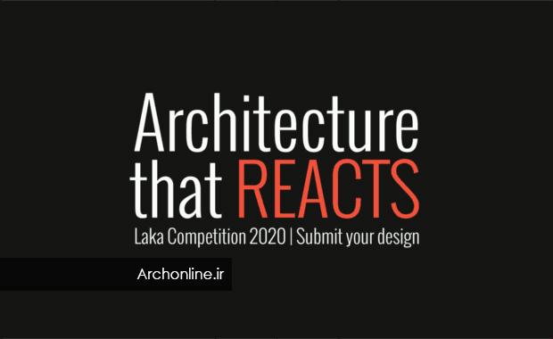 فراخوان رقابت معماری Laka