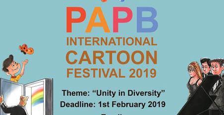 فراخوان مسابقه بین المللی کارتون PAPB اندونزی