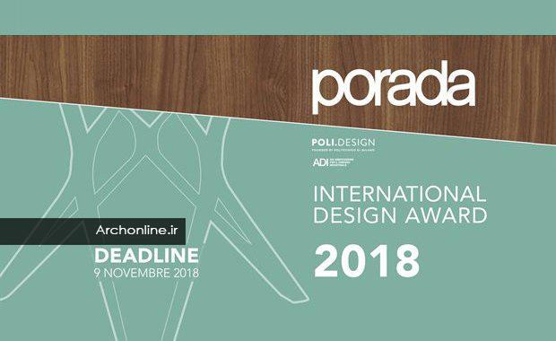 فراخوان جایزۀ بینالمللی طراحی Porada 2018