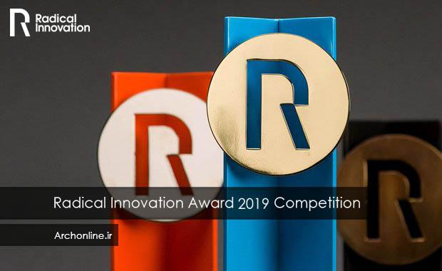 فراخوان رقابت معماری Radical Innovation